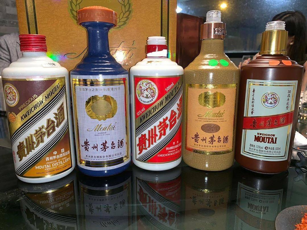 Какой алкоголь пьют в китае?