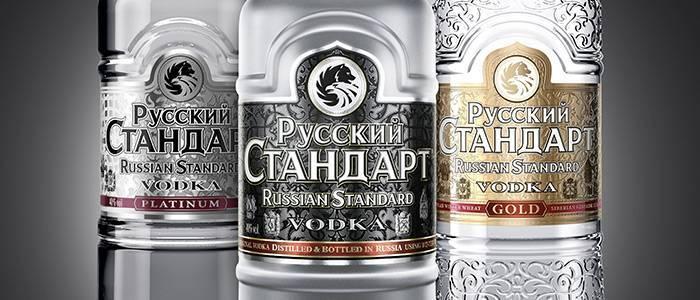 Какая водка самая качественная по мнению роскачества?