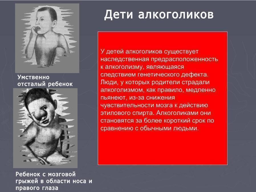 Пьющий муж - горе в семье. советы психолога - psychbook.ru
