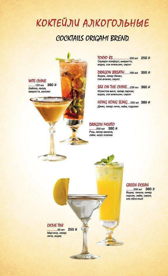 Коктейли с виски - 95 фото и видео приготовления лучших коктейлей с оптимальными пропорциями