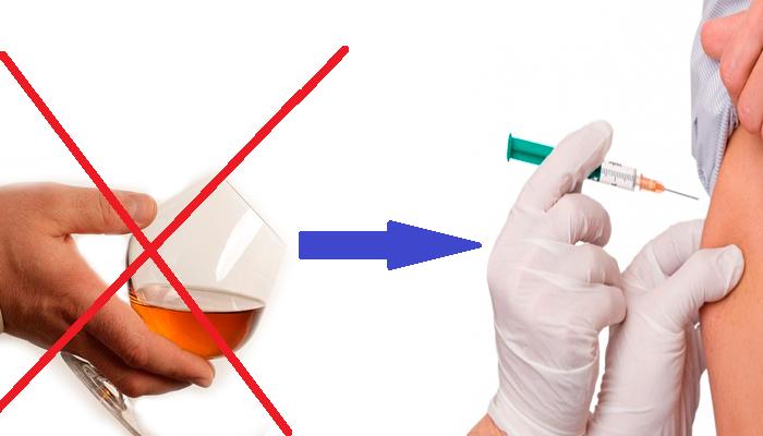 Алкоголь после прививки от бешенства: можно ли, возможные последствия, через сколько можно пить спиртное