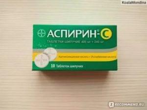 Что лучше от головной боли аспирин или цитрамон.  обезболивающие от головной боли. headnothurt.ru