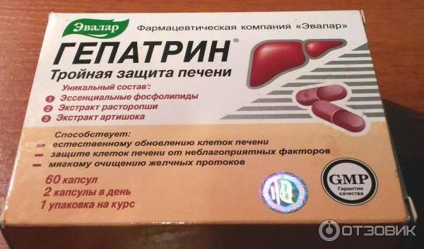 Какими препаратами лечится цирроз печени: обзор лучших - лечим всё
