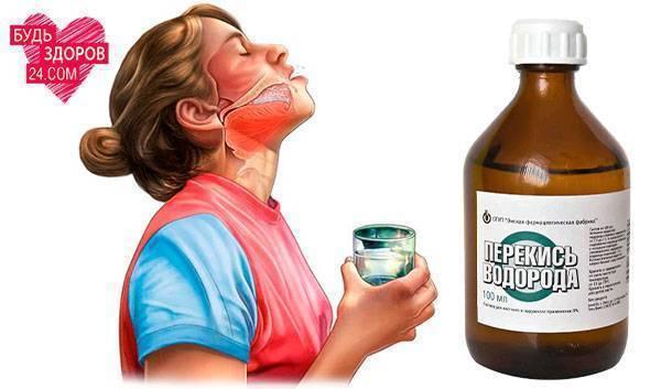 Можно ли пить при ангине алкоголь: полоскания водкой и горячее вино при боли в горле