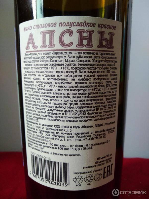 Тысячелетняя история виноделия — в бокале вина лыхны (lykhny)