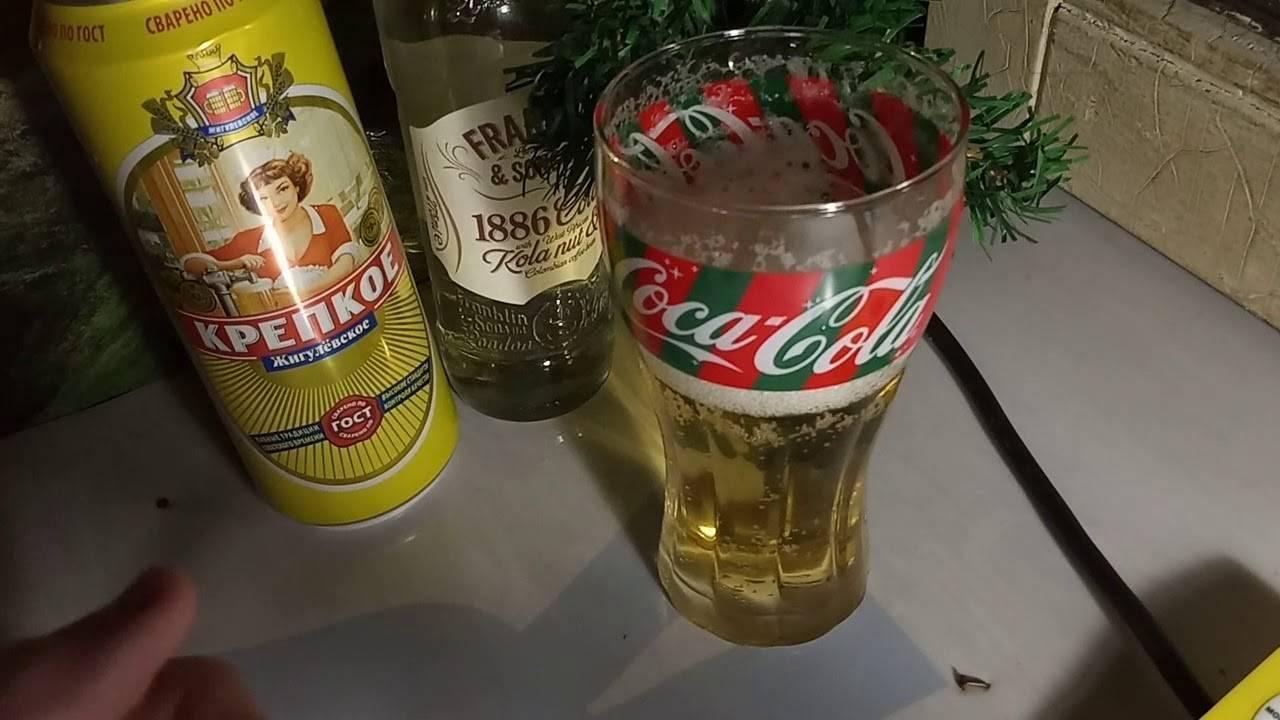 Жигулевское пиво в домашних условиях рецепт с фото - 1000.menu