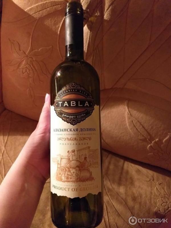 Алазанская долина – столовое грузинское вино без излишеств