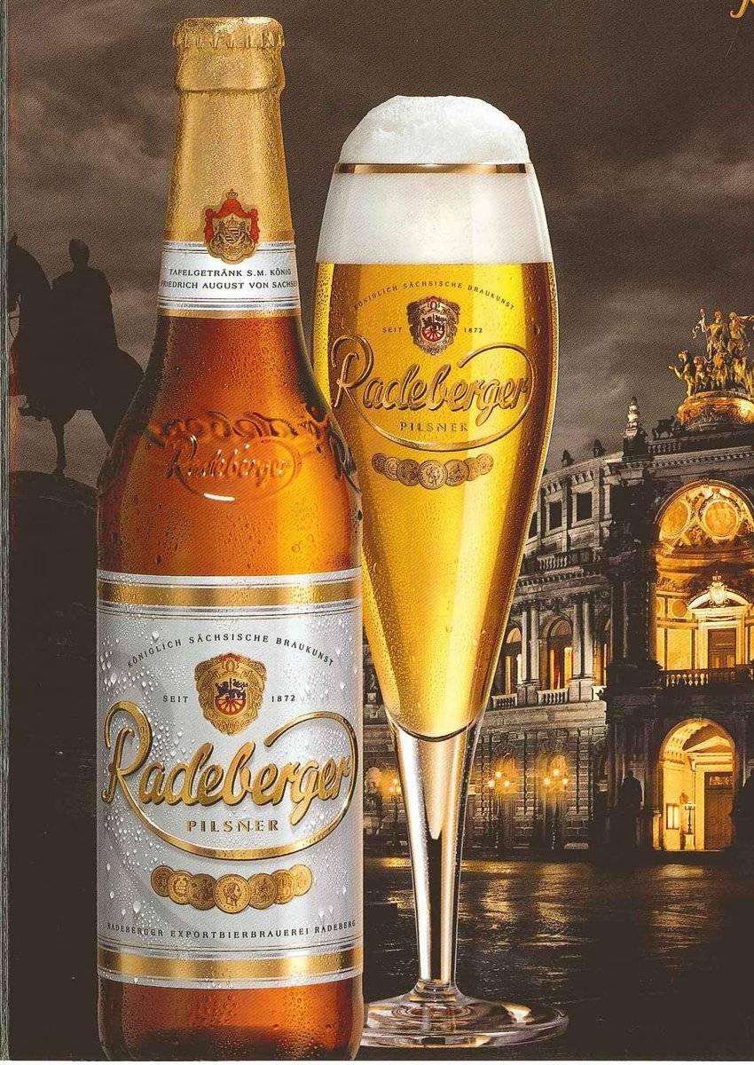 Лучшее немецкое пиво: марки, виды, сорта | pivo.net.ua