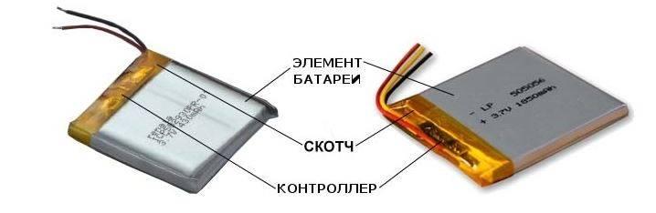 10 простых схем зарядок литий-ионных аккумуляторов и как правильно заряжать