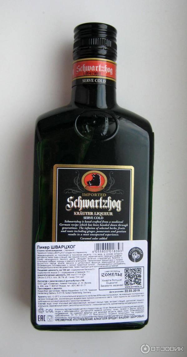 Schwartzhog krauter liqueur — история алкоголя