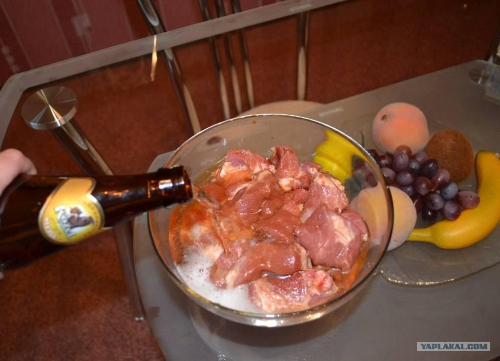 Шашлык в пиве: рецепты приготовления маринада, отзывы, как замариновать
