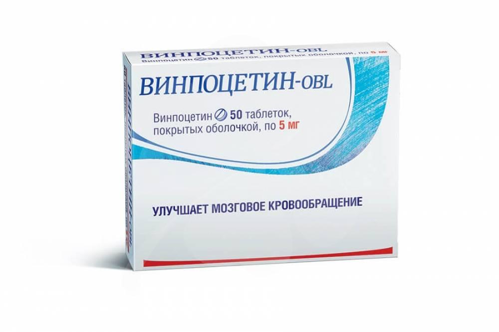 Винпоцетин: инструкция по применению, цена, отзывы, аналоги