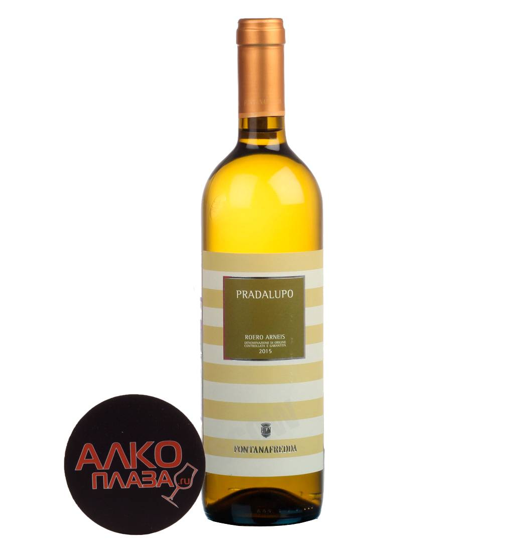 Вина из Италии: обзор и характеристики