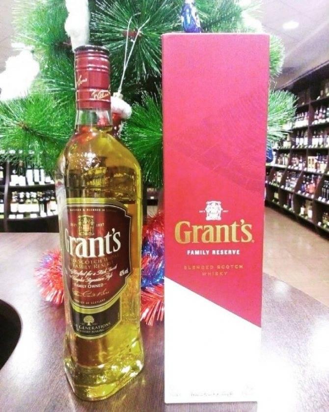 Виски glen grant (глен грант) — обзор и отзывы потребителей