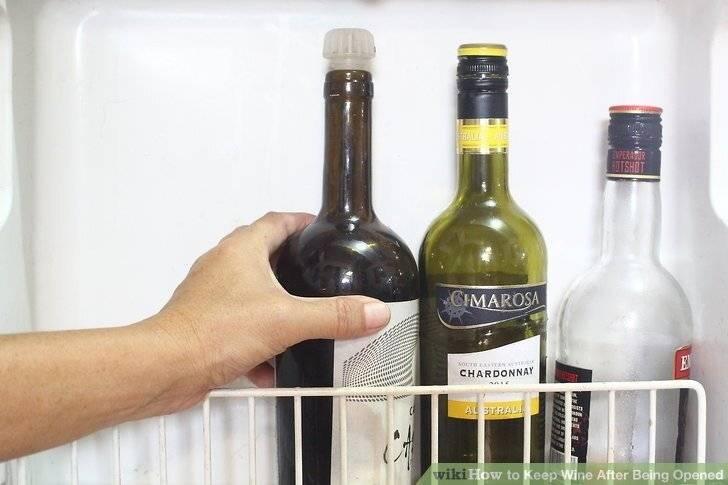 Хранение домашнего вина в стеклянных банках