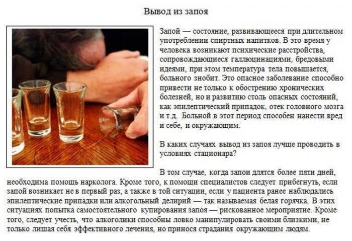 Как правильно пить водку: чем запивать и закусывать