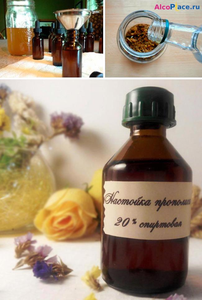Как растопить прополис и приготовить лекарство в домашних условиях