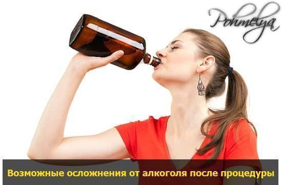 Можно ли до и после биоревитализации пить алкоголь: совместимость