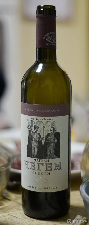 Вино бардолино и его особенности