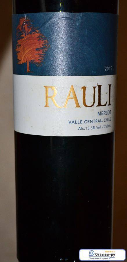 Мерло вино: 120 фото и видео описание производителей и вкусовых характеристик вина