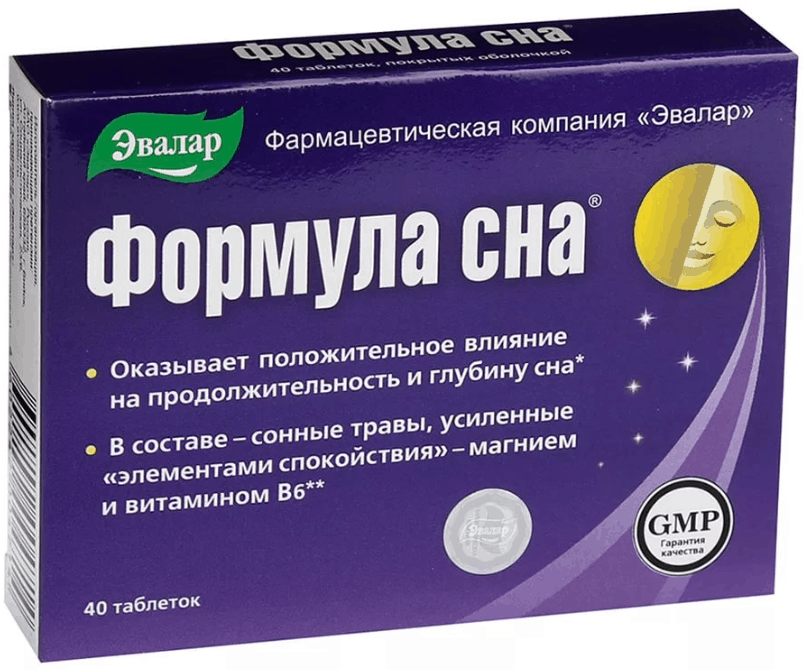 Доза снотворного препарата, опасная для жизни