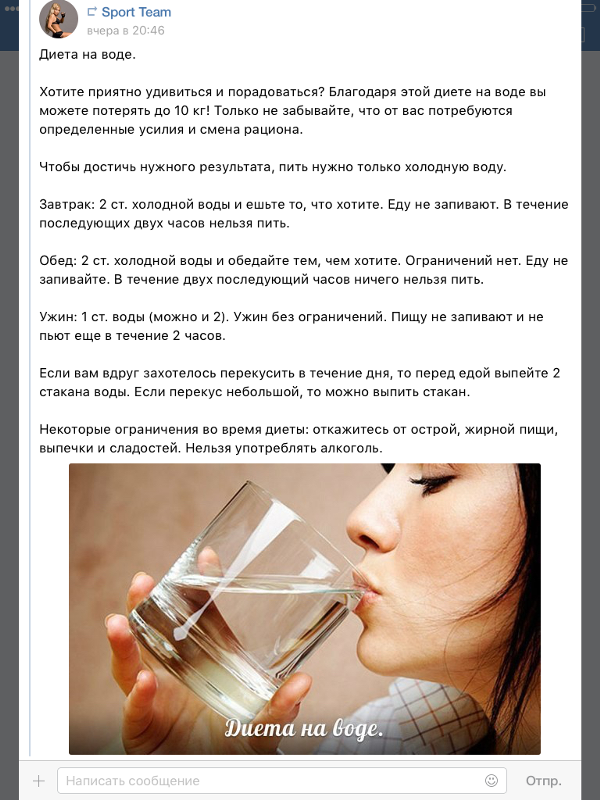 Алкоголь после наркоза: сколько нельзя пить и почему