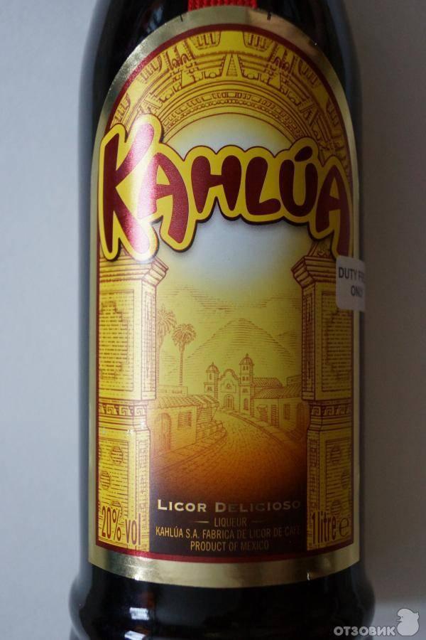Ликер калуа (kahlua): первый кофейный ликер