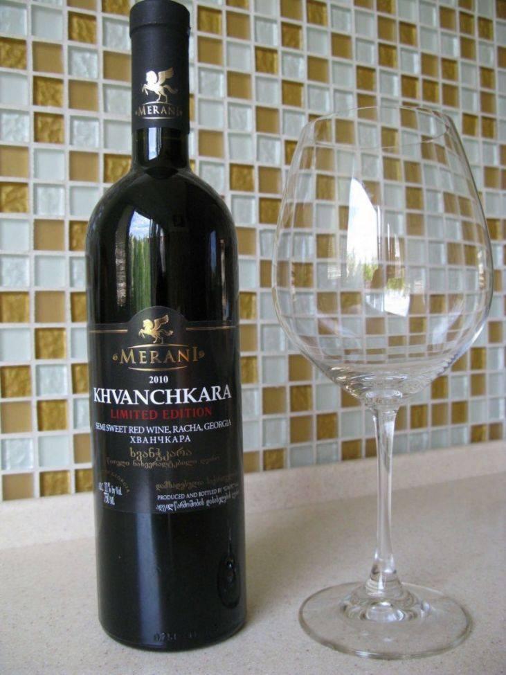 Хванчкара вино: обзор + как выбрать