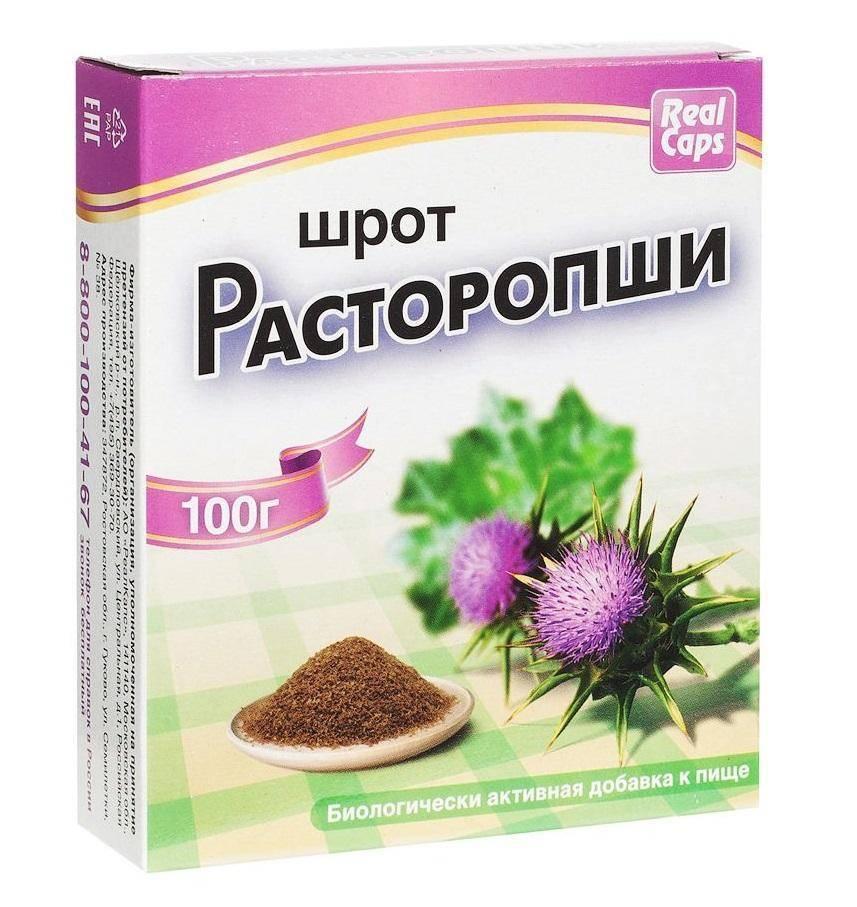Расторопша: полезные свойства и противопоказания, применение, рецепты