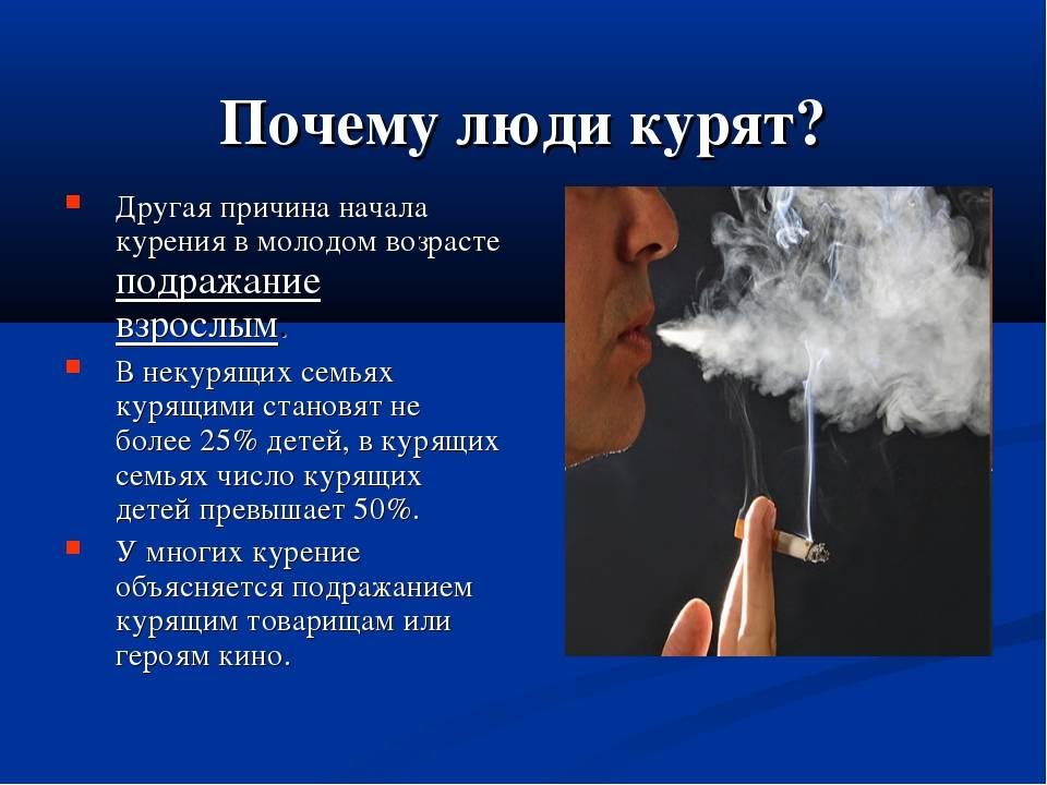 Как покончить стабачной зависимостью и бросить курить самостоятельно?