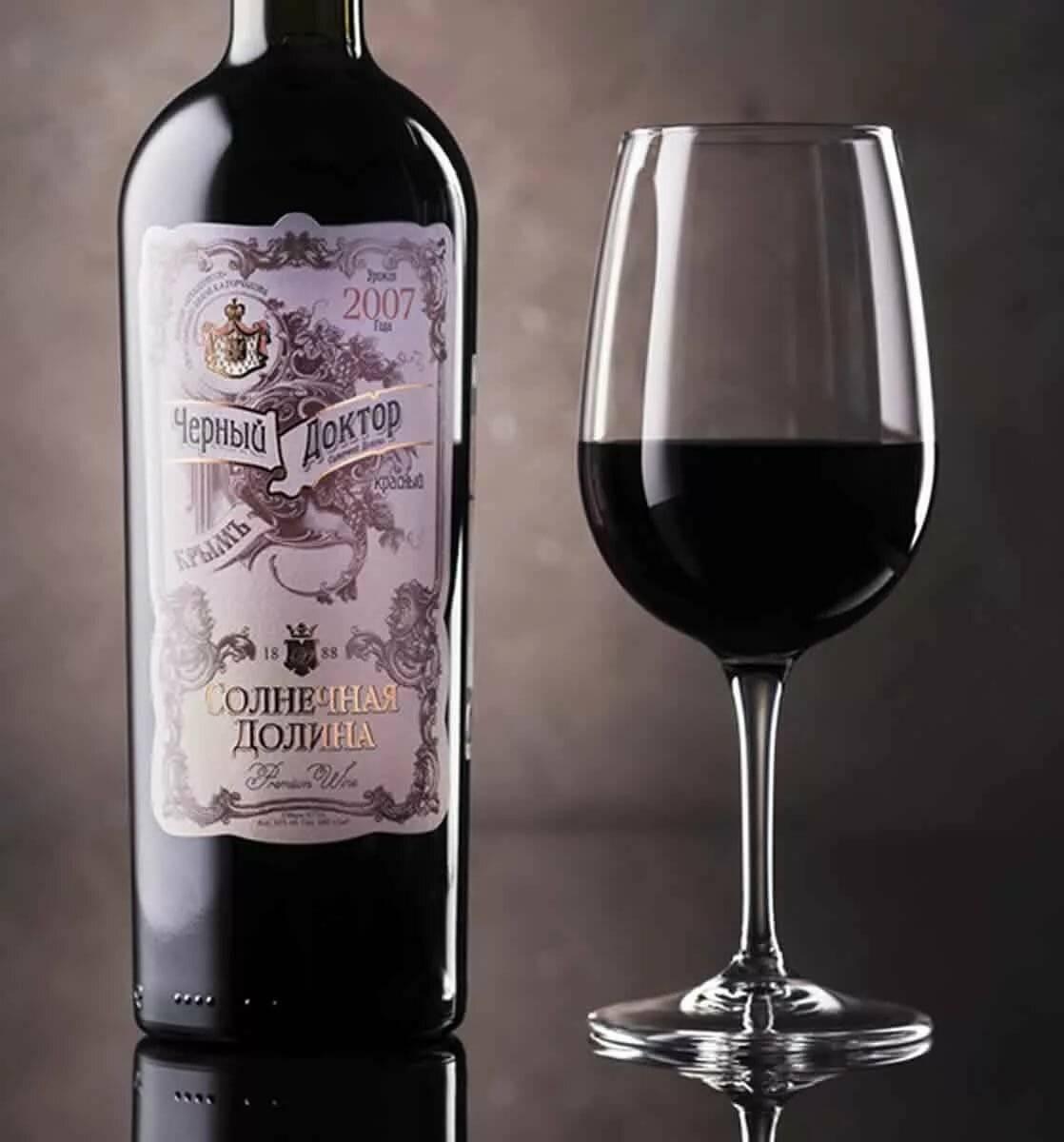 Ликерное вино и его особенности