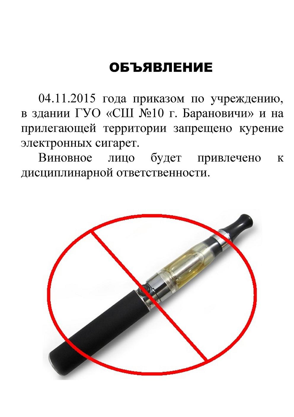 Как курить электронную сигарету и при этом правильно затягиваться?