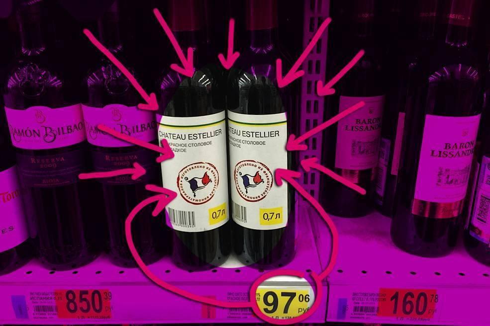 Рейтинг красных полусладких вин: какую лучше марку выбрать
