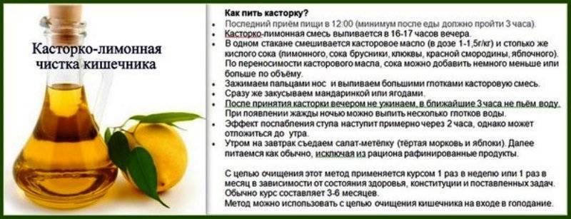 Особенности чистки печени оливковым маслом и лимонным соком