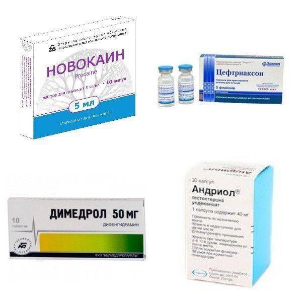 Опасность совмещения антигистаминных препаратов и алкоголя. кестин быстрое растворение кестин можно ли с алкоголем - человек и здоровье