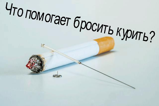 Следует ли заставлять мужа бросить курить или как лучше отучить от привычки?