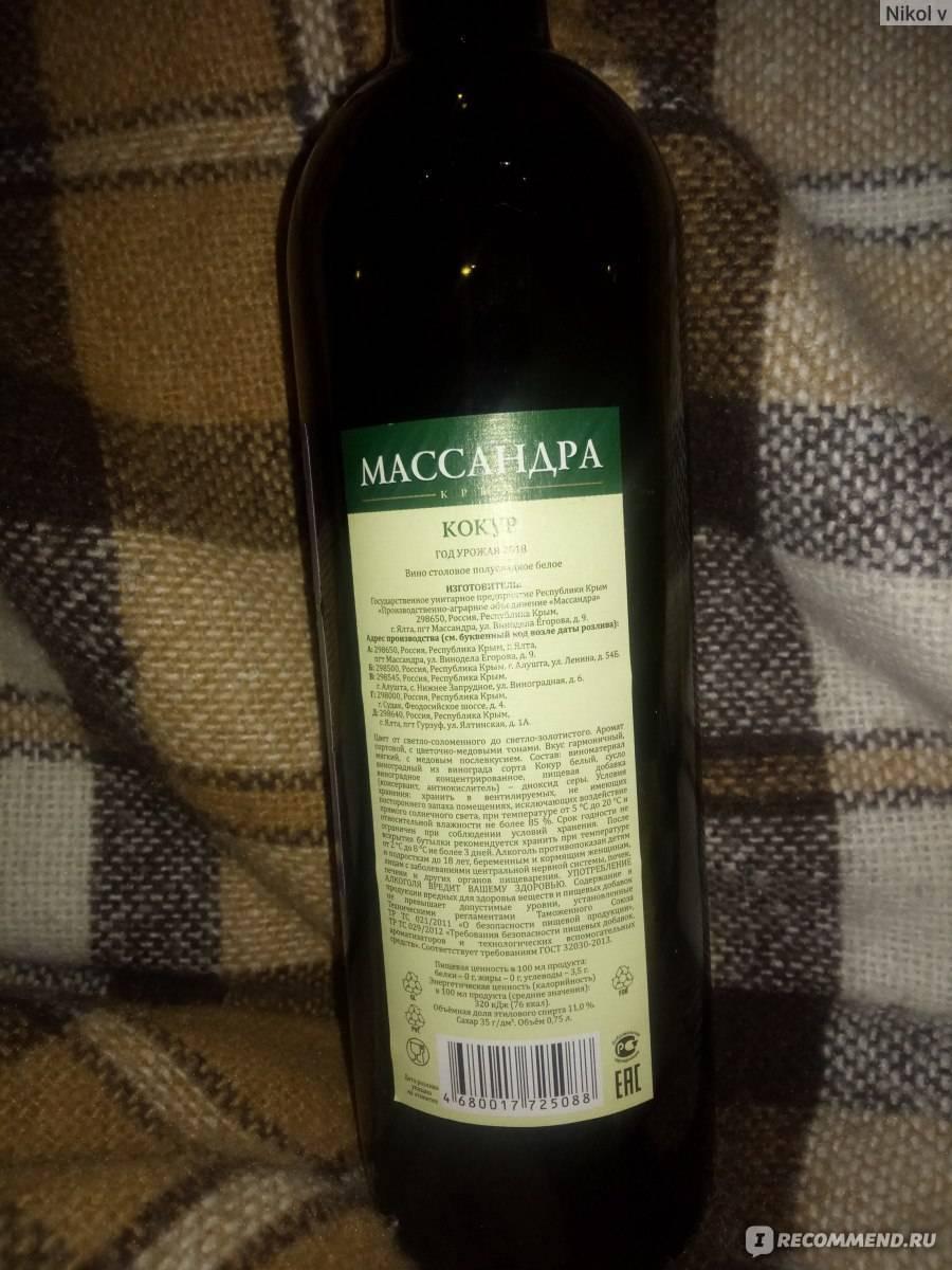 ᐉ сорт винограда кокур белый - roza-zanoza.ru