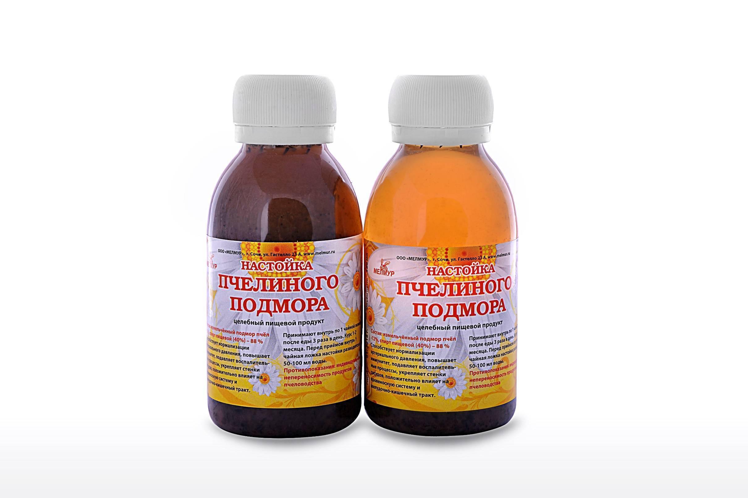 Настойка пчелиного подмора на водке: при каких заболеваниях помогает, как приготовить и принимать