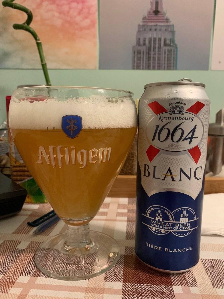 Напиток ароматизированный, изготовленный на основе пива, кроненбург 1664 бланк   пастеризованный   федеральный реестр алкогольной продукции   реестринформ 2020
