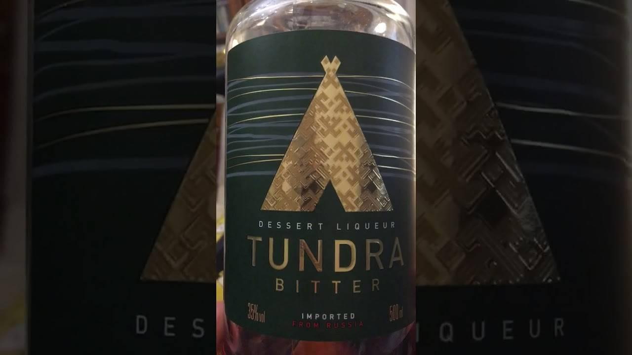 Ликер десертный тундра биттер