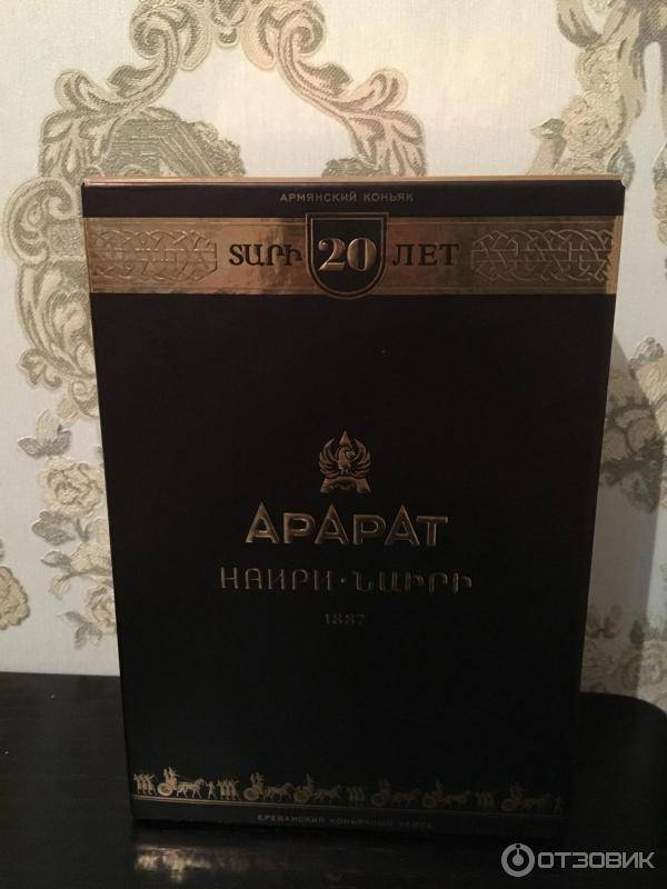 Армянский коньяк – пьянящий виноградный бренди с гордым названием арбун
