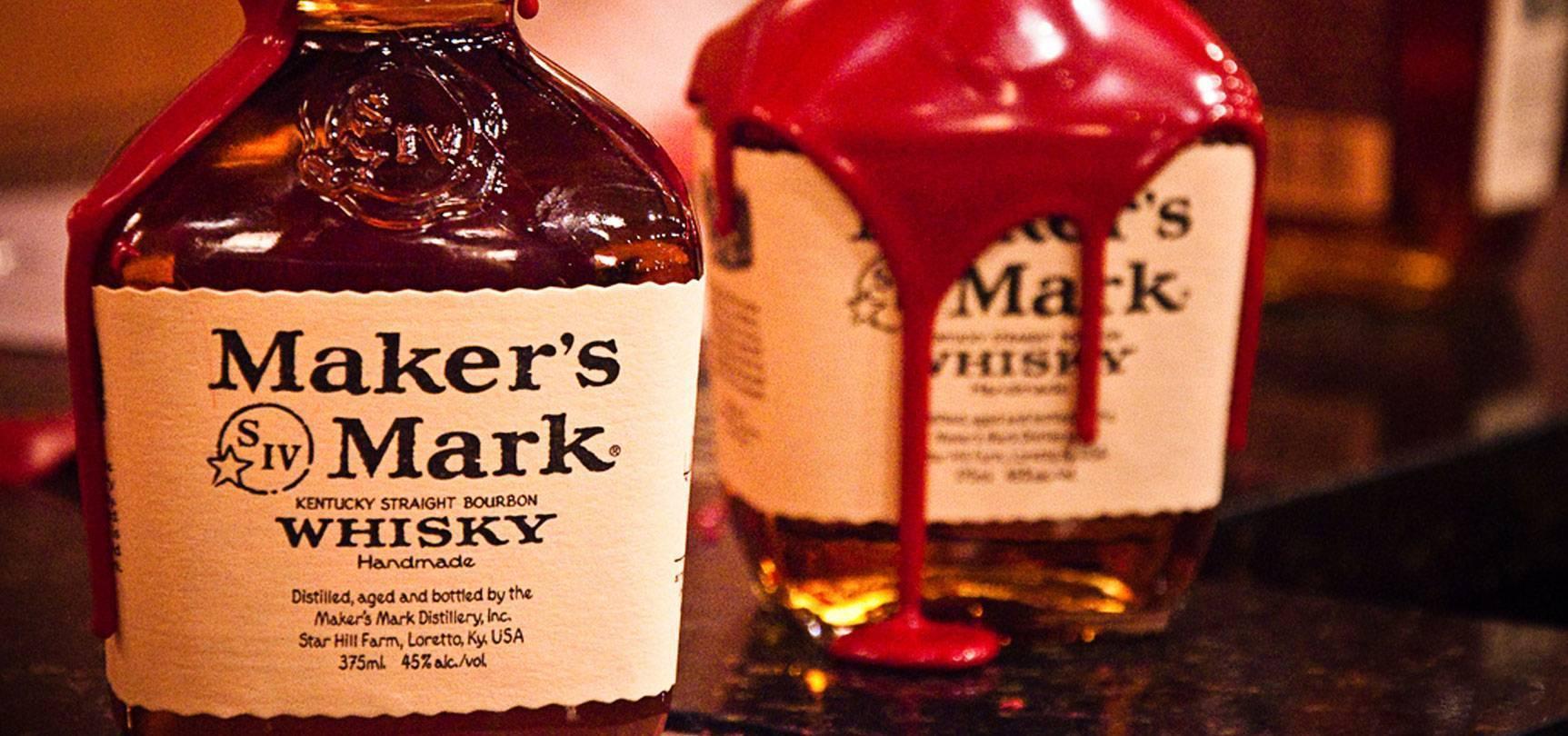 Бурбон maker s mark