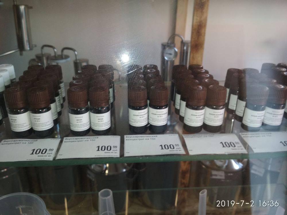 Варианты ароматизаторов для самогона
