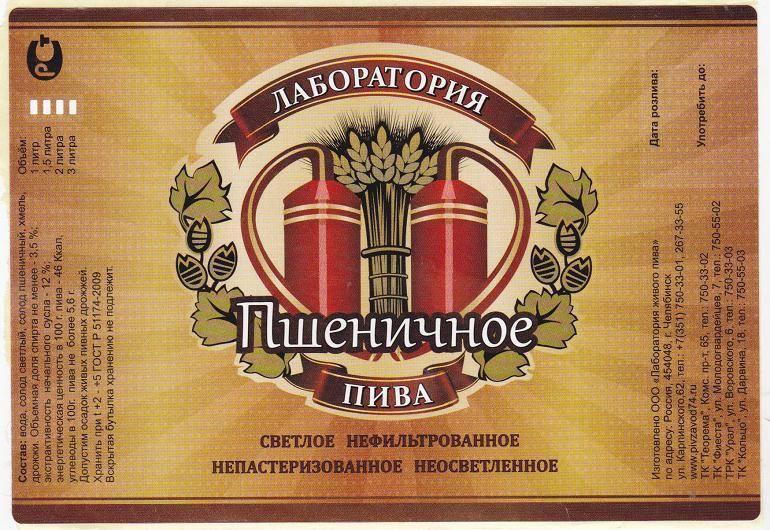 Фильтрованное и нефильтрованное пиво: чем отличаются светлое, темное, пшеничное, что значат эти термины, есть ли разница во вреде таких напитков, чем полезны? | mosspravki.ru