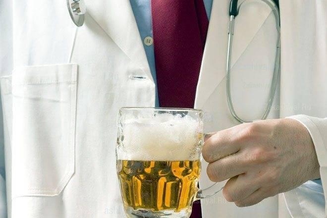 Помогает ли горячее пиво от боли в горле и ангины pulmono.ru помогает ли горячее пиво от боли в горле и ангины