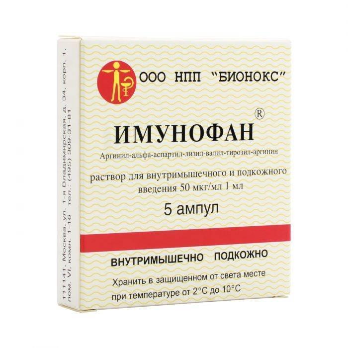 """Таблетки """"мастодинон"""" от мастопатии: отзывы врачей, противопоказания, побочное действие"""