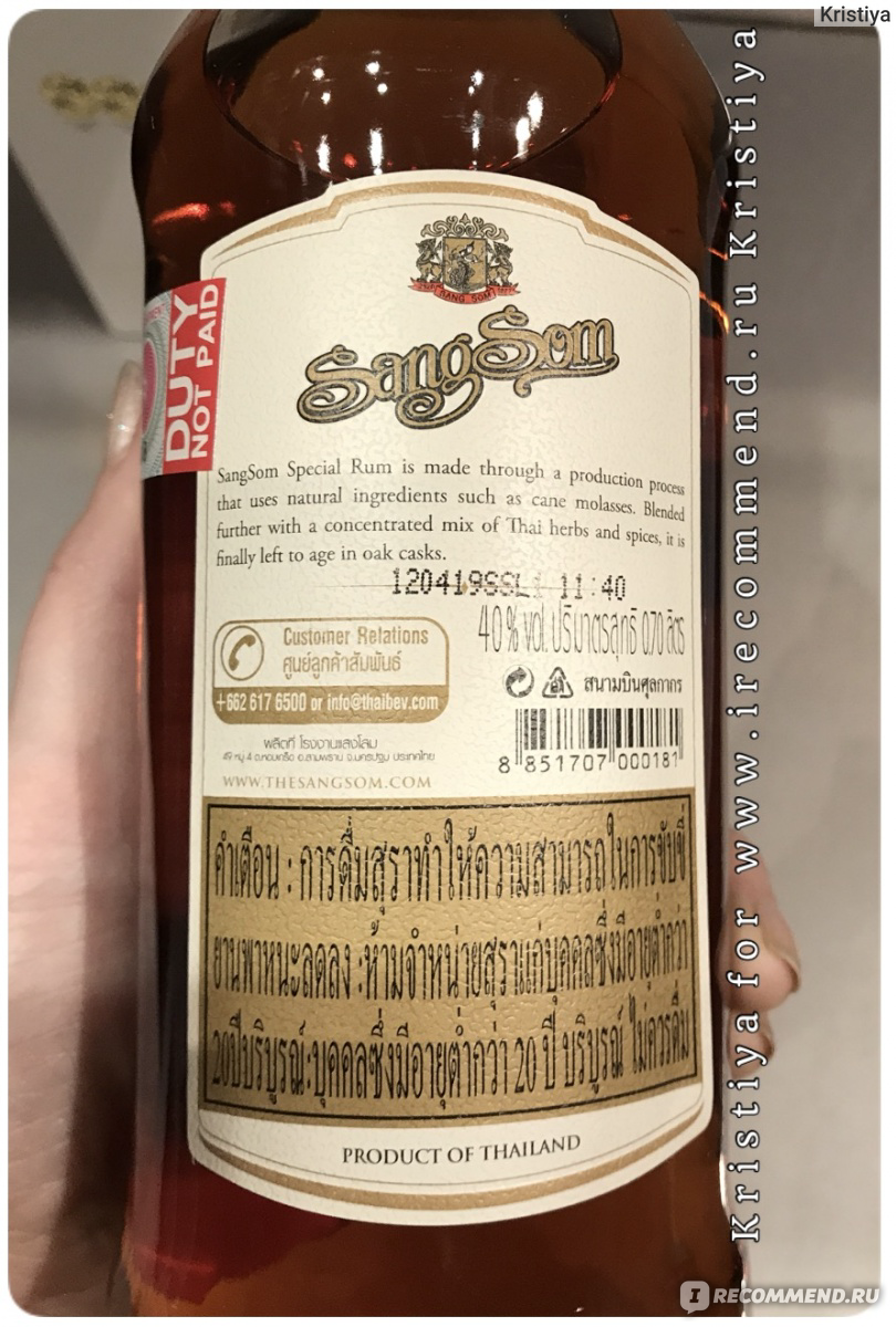 Алкоголь в тайланде: виды, цены, продажа, отзывы - thailand-trip.org