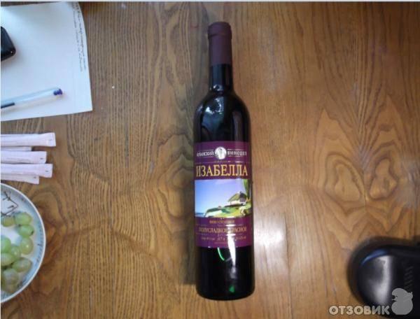 Виноград изабелла: описание сорта и выращивание – посадка и уход