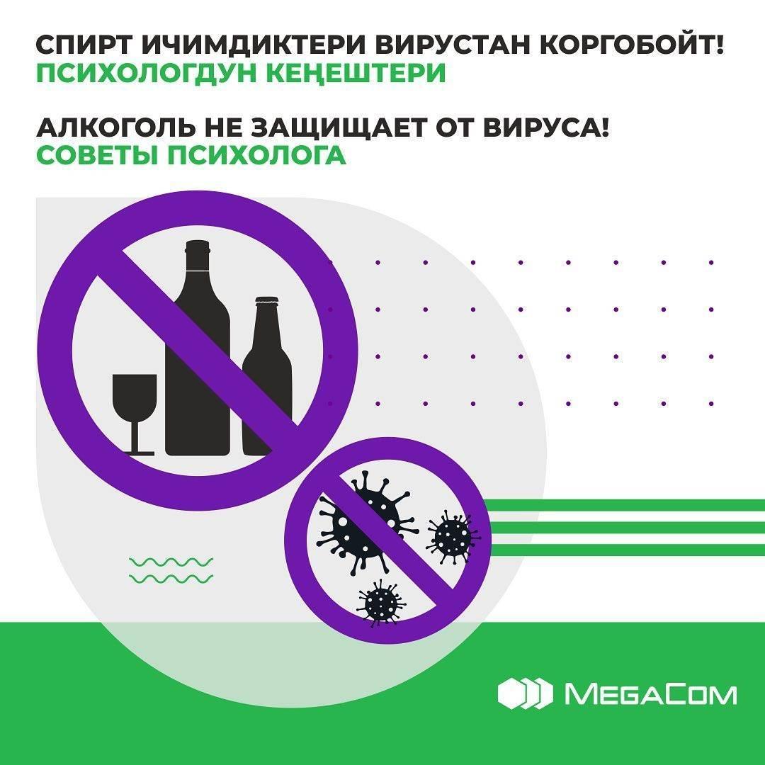 10 самых эффективных таблеток против алкоголизма