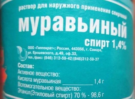 Степень алкогольного опьянения. градусы алкоголя: определение, маркировка, степени опьянения